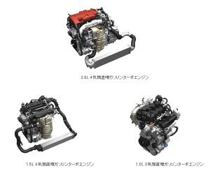 加速・低燃費の新型エンジン「VTEC TURBO」開発