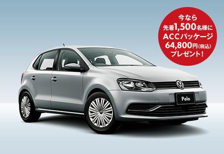 VW 新型Polo
