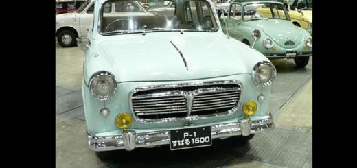 スバル1500(1954年)