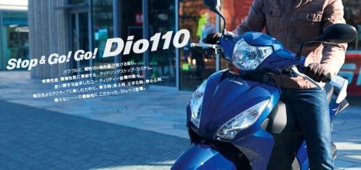 Dio110(エグザルテッドブルーメタリック)