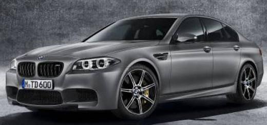 BMW 30Jahre M5