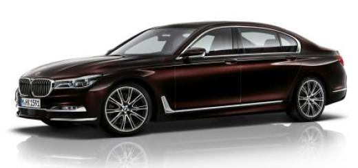 BMW 新型「7シリーズ」